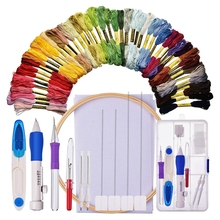 Embroidery Starter Kit Cross Stitching Sewing Kit Includes E
