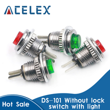 5pcs DS-101 8mm On/Off Push Button Switch Mini Lockless Momentary ON OFF Push Button Micro Normally Open Switch