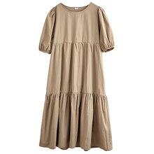 فستان متوسط الطول بأكمام قصيرة  مريح صيفي