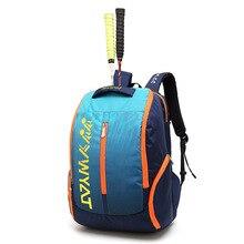 Теннисная сумка Упаковка для бадминтона большой рюкзак; спортивная сумка тренировочная ракетка сумка 1-3 бадминтона ракетка пакет с самостоятельной обувной сумкой