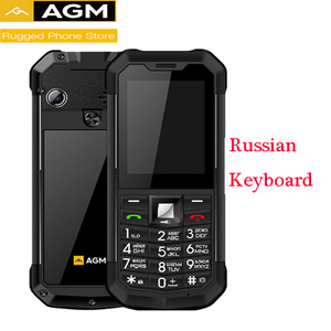 AGM M3 Russian Rugged Dual SIM