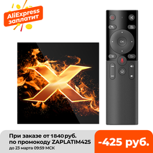 Top-Box Tvbox-Set Voice-Assistant Youtube Wifi Google Vontar X1 Android 10 4K 1080p BT5.0