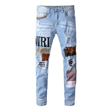 Embroidered Jeans Trousers Skinny-Patch Stretch Slim-Fit Denim-Pants Fashion Light-Colored