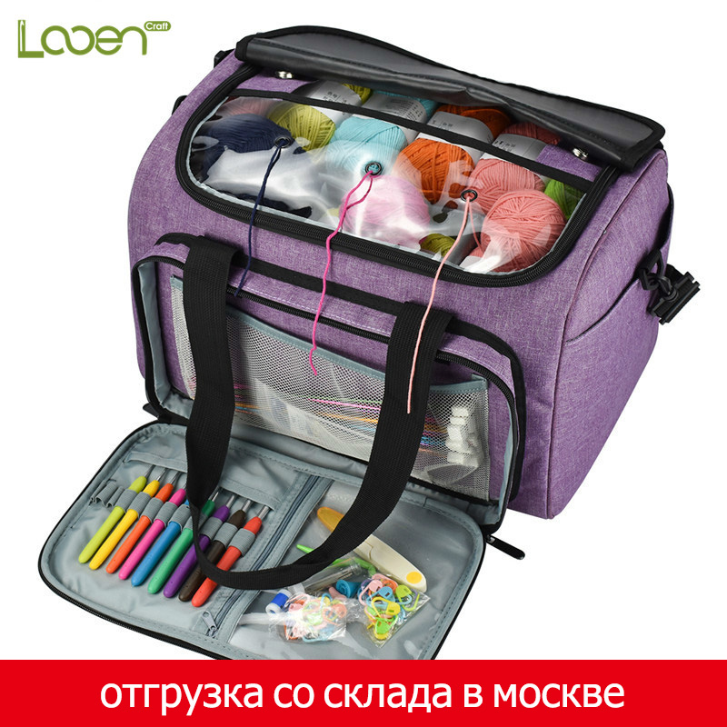 Looen Knitting Bag Yarn Tote Organizer With Inner Divider For Wool Crochet Hooks Knitting Needles Sewing Set DIY Storage Bag