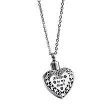 Популярное титановое стальное ожерелье с подвеской в виде сердца, ожерелье для праха, мемориального кремации, ювелирные изделия с принтом лапы для домашних животных, собак, кошек, пепел, новинка S25
