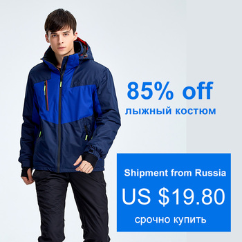 WHS hot Men Snow Ski Jacket Brand Outdoor windproof waterproof coat Man snow clothes breathable sport jackets hiking sportswear whs 2018 new men thin cotton jacket autumn outdoor windproof warm coat spring male mens camping clothes hiking jackets hot