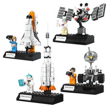 The Shuttle Launch Center Kit Model Blocks Spaceship Rocket Satellite Construction Building Blocks Toys For Children Gifts(China)