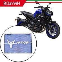 لياماها MT09 mt 09 FZ09 FJ09 XSR900 MT 09 الراسم دراجة نارية مشعات واقية غطاء الحرس المبرد مصبغة غطاء Protecter