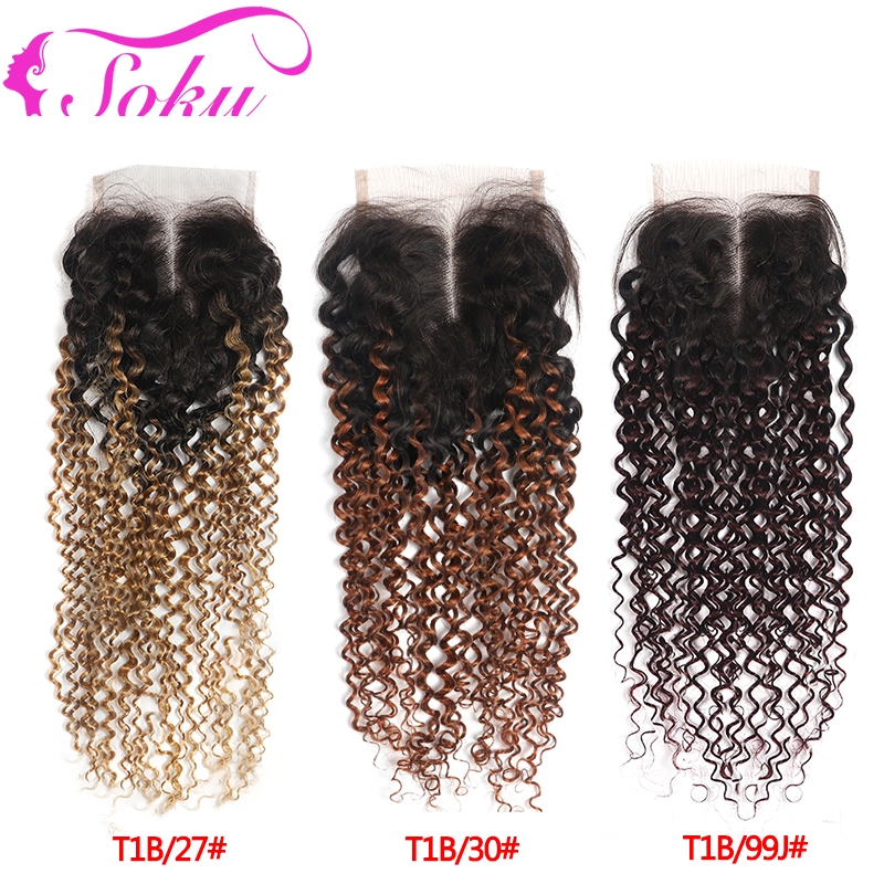 Kinky Curly Lace Closure 4x4 Free/Middle Swiss Lace Closure 100% Brazilian Ombre Blonde Human Hair Closure Non-Remy Hair SOKU