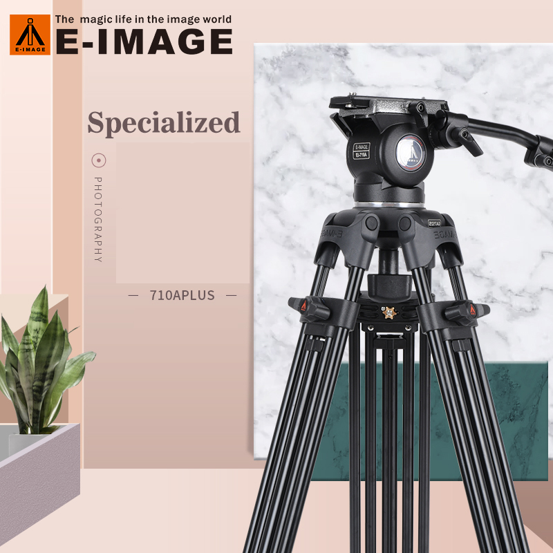 E-Image 710A SLR photography 1.8m tripod professional large mouth bowl portable hydraulic damping camera tripod