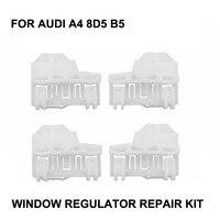 Автомобильное окно для AUDI A4 B5 регулятор окна Ремонтный комплект передний левый/правый 94-01
