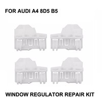 https://ae01.alicdn.com/kf/Hf3b8be6eb10d47a49a1ca6421262711d1/AUDI-A4-B5-REGULATOR-94.jpg