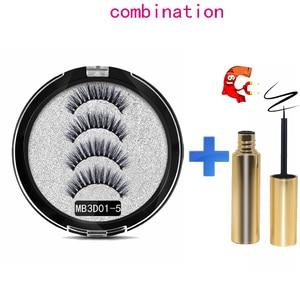 Image 4 - MB New Long 5 Magnetic Eyelashes Eyeliner Set 3D Mink Eyelashes Thick Faux Cils Magnetique Natural Glue Free Magnet False lashes