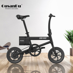 Variable Speed Electric Bicycle 36V Lithium Battery Ebike 12 Inch Mens Electric Bike Carbon Steel Folding Small Electro Bike