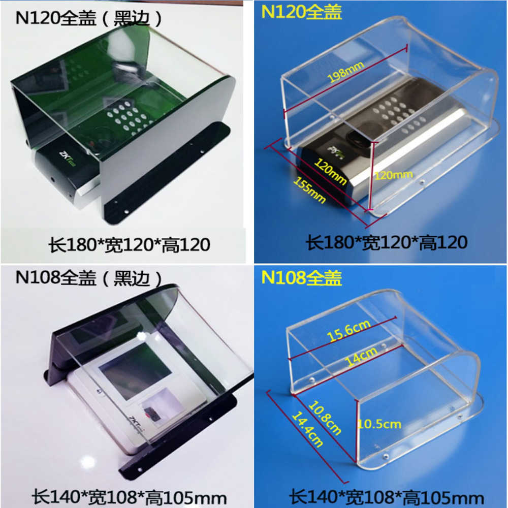 المعادن لوحة المفاتيح البلاستيك غطاء للمطر جرس باب يتضمن شاشة عرض فيديو شفافة المعطف للماء قذيفة ل نظام التحكم في الوصول إلى rfid