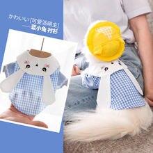 Одежда для собак летняя тонкая дышащая футболка в клетку маленьких
