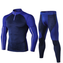 Men Winter Thermal Underwear Set Anti-microbial Stretch Thin Thermo Underwear Quick Dry High-necked