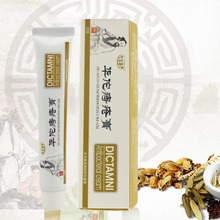 Chinese Medicine HuaTuo Hemorrhoids Cream Exclusively Perianal Skin Care External Anal Fissure Repairment