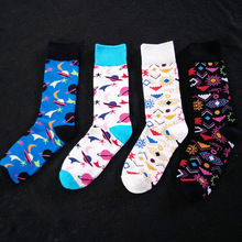 Socks For Men Spring Autnmn Cotton Personlity Cartoon Symbol Cosmic Pattern Sweat-Absorbing Deodorant Breathable Socks Unisex