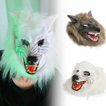 Halloween Scary Latex Animal Wolf Head With Hair Mask 2019 Brand New Style Fancy Dress Costume Party Masks