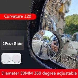 Image 5 - 360 고화질 블라인드 스팟 미러 자동차 역방향 Frameless 광각 둥근 볼록 백미러 자동차 부품