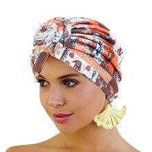 Новинка, Женский Африканский узор, рандомный мусульманский тюрбан с узлом, индийская шляпа, кепка для женщин, банданы, аксессуары для волос