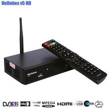 Hellobox V5 استقبال الأقمار الصناعية DVB S2 موالف استقبال الأقمار الصناعية استقبال بنيت القمر الصناعي مكتشف HD صندوق التلفزيون الرقمي