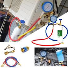 Professional R22 Refrigerant Household Car Air Conditioning Fluoride Adding Tool Kit Freon Common Cool Gas Meter