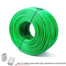 5 метровый стальной провод с зеленым ПВХ покрытием гибкий трос кабель из нержавеющей стали для бельевой линии теплицы винограда стойки сарая 2 мм 3 мм