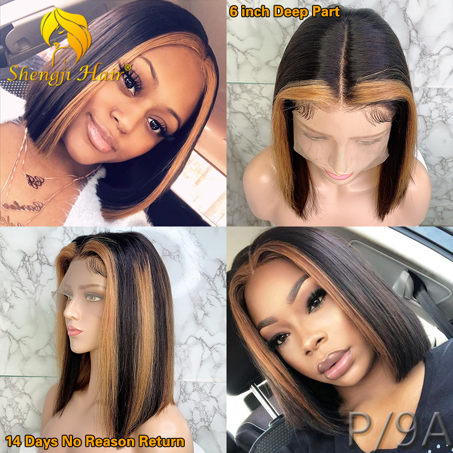 Pro. Ratio/9A 13x6 Lace Front Human Hair Wigs #27 Highlights Short Bob Wig Brazilian Ombre Lace Front Wigs Shengji Remy Hair Wig