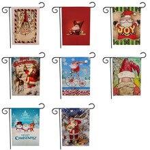 Рождество Сад Флаг Санта-Клаус с двухсторонним изображением открытый газон Декор флаг^ 15