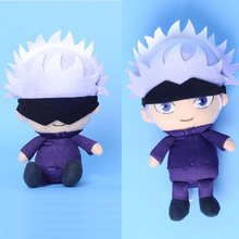 Jujutsu Kaisen Gojo Satoru Toys with Openable Patch Anime Plush Doll Stuffed Toy Key Ring Bagpack Phone Pendants 10/15cm