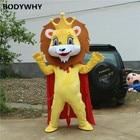 Lion King Mascot Cos...