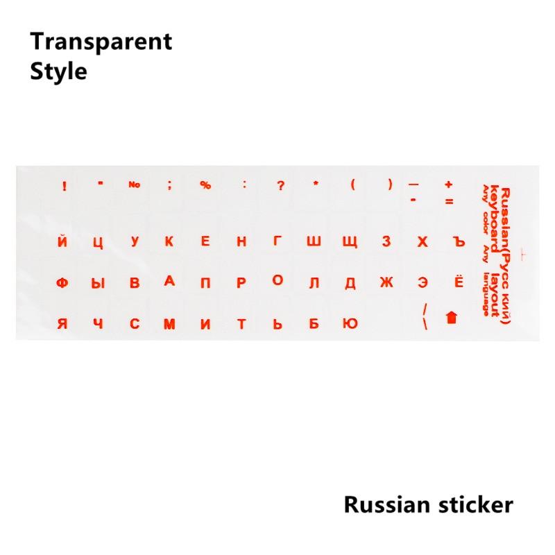NEO STAR прозрачные и светящиеся наклейки на клавиатуру русский/испанский/английский/французский/немецкий/Корейский буквы защитный чехол для ноутбука - Цвет: RU red no tweezers