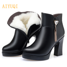 AIYUQI 2019 New Winter Warm Wool Ankle Boots Women Natural High-heeled Fashion Beaded Womens Banquet