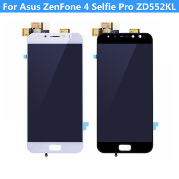 For Asus ZenFone 4 Selfie Pro ZD552KL LCD Display Touch Screen Replacement Damaged LCD Display Touch Screen With/Without Frame