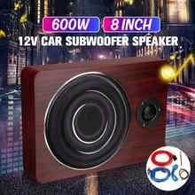 AMPLIFICADOR DE Subwoofer para coche, dispositivo de Audio delgado debajo del asiento, activo, Subwoofer, 600W, 8