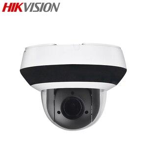 DS-2DE2A404IW-DE3/W заменить DS-2DE2A404IW-DE3 wifi PTZ камера H.2654MP 4X зум сети POE купольная CCTV камера Аудио