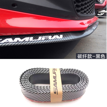 2.5m car bumper lip protector carbon fiber rubber strip for BMW 1 2 3 4 5 6 7 Series X1 X3 X4 X5 X6 E60 E90 F07 F09 F10 F15 F30 image