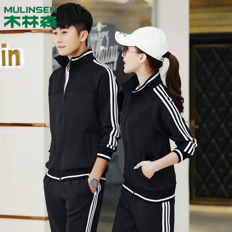 MULINSEN 2019 Spring Sports Set Men's Hoodie Trousers Running Casual Sports Clothing Women's Couples Two-Piece Set