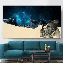 Новинка изображение дымчатого человека звезды современное искусство