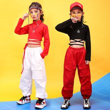 Hip Hop Clothing For Kids Girls Stage Costume Street Wear Ch