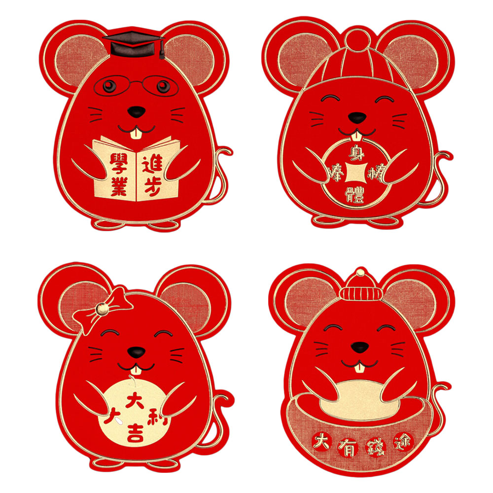 6pcs/set Chinese Lucky Money Pokets Red Envelope Fortune Money Envelope Red Money Pockets For New Year Party Decoration