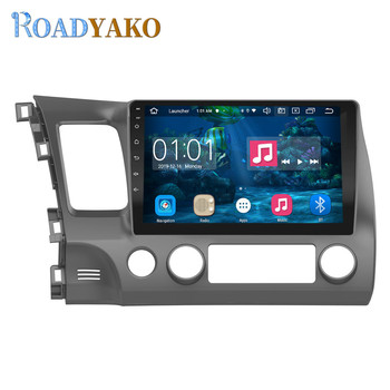 10.1'' GPS Navigation Android 9.0 Autoradio Car DVD Player For Honda Civic Octa Core Car Stereo With WIFI /SWC/4G/video Output image