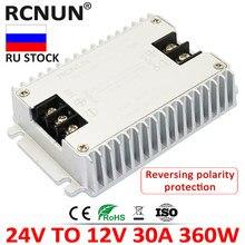 Conversor dc 24 v para 12 v 5a 10a 20a 30a 40a 50a 60a 85a 100a regulador de voltagem para carros 12 volts