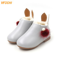 VFOCHI 2020 Girls Leather Boots for Kids Plush Lining Warm Girls Winter Shoes Children Fashion Shoes Teenager Girls Casual Boots