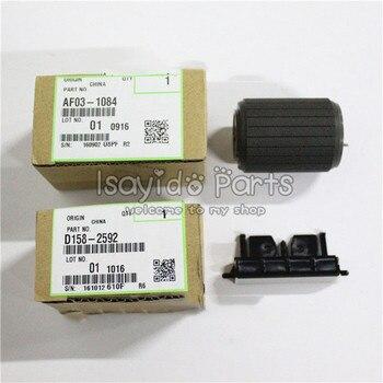 2X de AF03-1084 D158-2592 rodillo alimentación recoger separación Pad para Ricoh Aficio MP C2030 C2050 C2051 C2530 C2550 C2551 2501SP