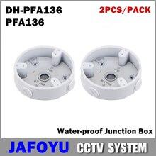 Waterproof Camera Junction-Box DH-PFA136 for PTZ Mini Dome 2pcs/Pack