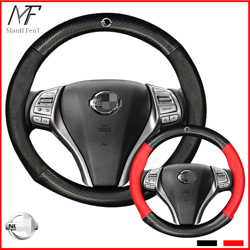 ManH FenT Carbon Fiber Cow Leather Car Steering Wheel Cover For Nissans Qashqai Xtrail t32 Juke Note Tiida Almera Rogue Almera