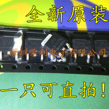 10 Pieces  New LD1117AG-1.8V LD1117AL-18 1.8V In stock